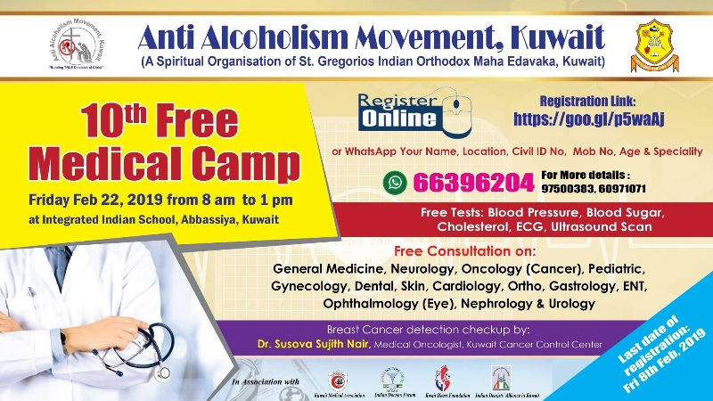 Medical Camp in association with IDF